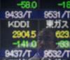 Asya borsaları petrol şoku ile sert düştü
